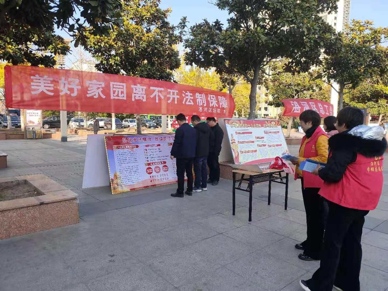 6湛河区妇联宪法宣传.jpg