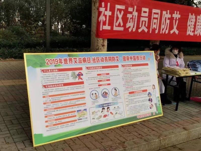 7叶县妇联宪法宣传.jpg